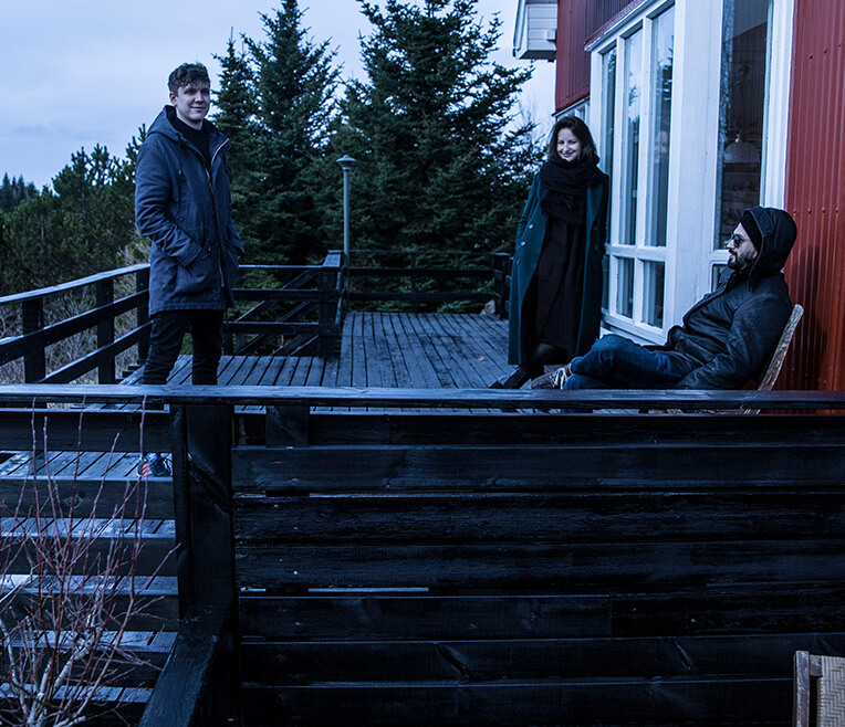 Interview: the band »Vsitor«