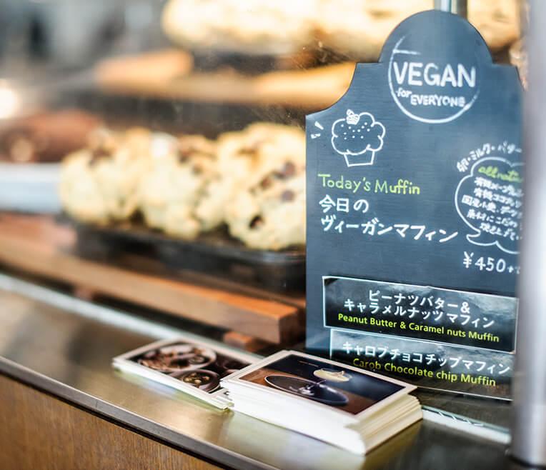 Vegan Food in Tokyo