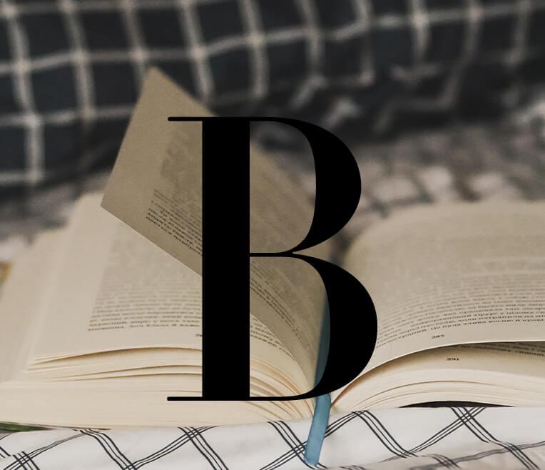 sisterMAG Book Column – Reading at home