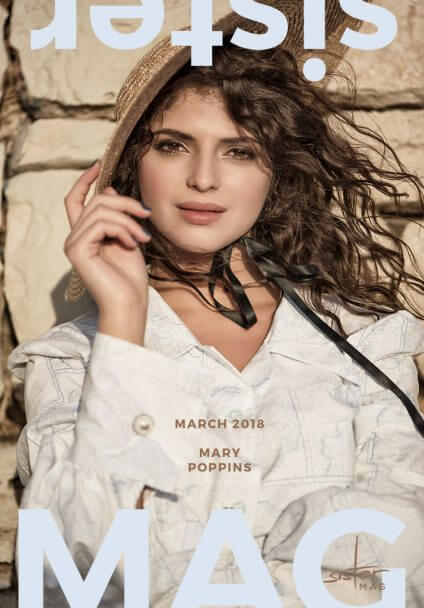 sisterMAG No. 35 / March 2018